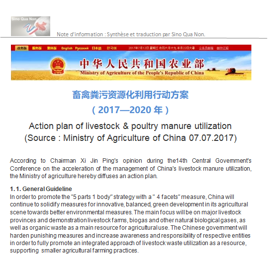Ministry of Agriculture China_Traitement_Effluents
